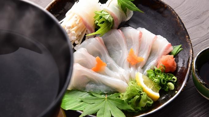 <ポイント4%>名水の町・黒部の新鮮な鯛を「鯛しゃぶ」で◆富山湾の恵みを満喫! 【北陸旅行応援】