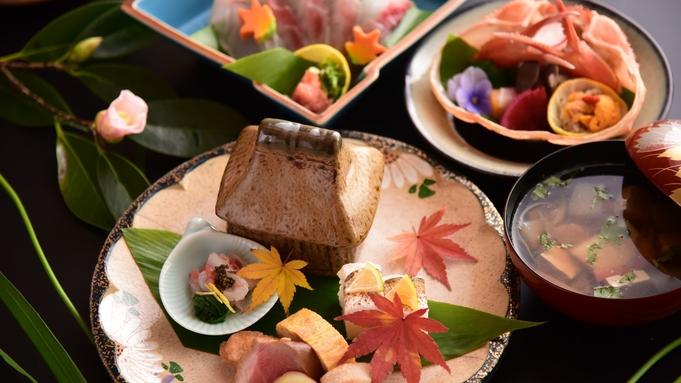 【魚津水族館チケット付】車で5キロ♪富山の魚を楽しく学べる「魚津水族館」チケット付◆ご家族旅行に!