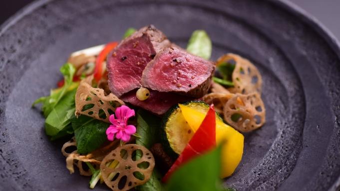 【特撰牛ステーキ】お肉もお魚も味わいたい方に!絶妙な焼き加減の出来立てを味わう牛ステーキ会席