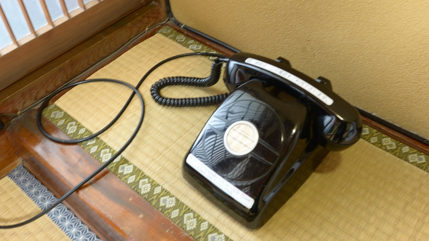 *【黒電話】お部屋に備え付けの内線になります。受話器を上げると繋がります。