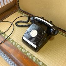 【黒電話】お部屋に備え付けの内線になります。受話器を上げると繋がります。