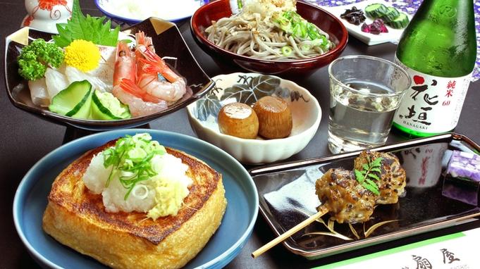 【お料理少なめ会席】シニア・女性にもおすすめ♪北陸・小京都の趣と越前の名物グルメを楽しむ大人旅
