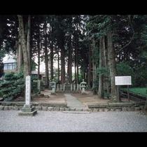 朝倉義景墓所★