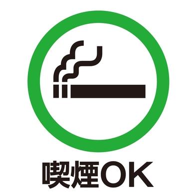 喫煙ルーム★タイムセール※Wi-Fi接続無料※