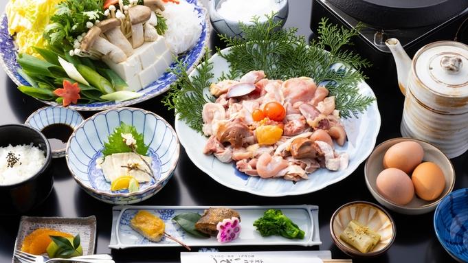 【別館 洗心亭<和室>】定番★京地鶏すき焼き★美山で育てたジューシーな地鶏をご堪能♪♪