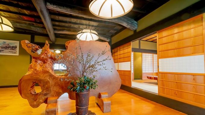 【本館 一棟貸し】◆一人鍋◆鍋は個々のご用意で安心♪美山で育てたジューシーな地鶏をご堪能♪