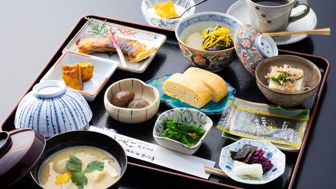 【本館 一棟貸し】朝食付★茅葺屋根の家に泊まって田舎体験!美山の食材にこだわった手作り朝食を♪