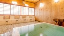 お風呂(本館)