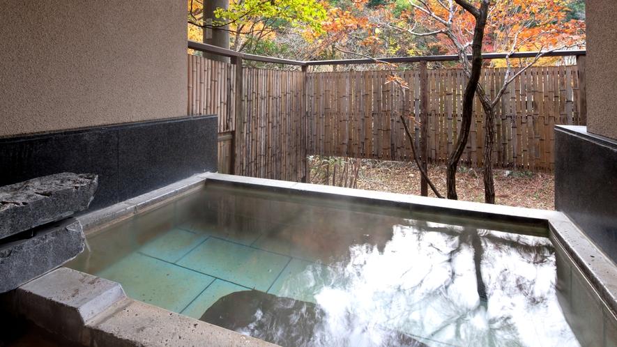 貸切露天風呂「伴の湯」