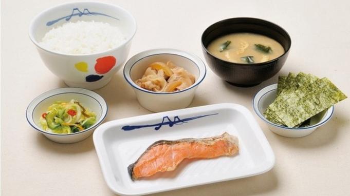 :【首都圏おすすめ】期間限定!朝食付き♪羽田空港や品川へのアクセス抜群!