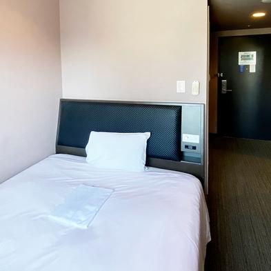 【全室WiFi・デスク付き】客室でのんびり 素泊まり◆横浜・東京へも好アクセス◆