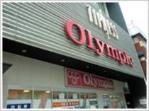 101110周辺施設・オリンピック