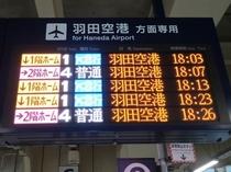 京急蒲田駅羽田空港行き時刻表