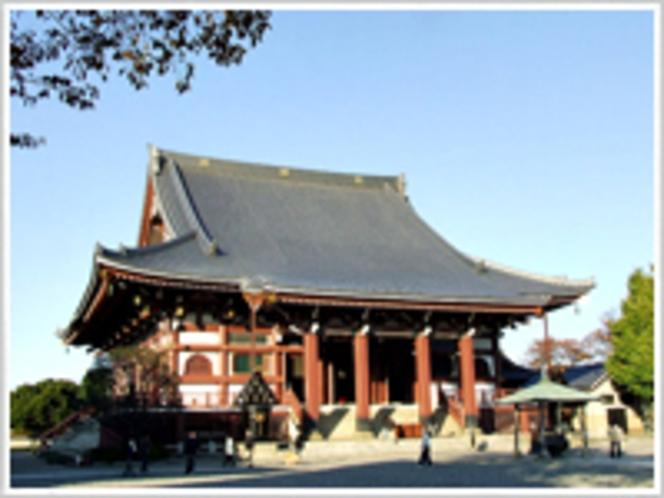 【周辺観光地】池上本門寺