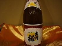 出羽桜のお酒一升瓶