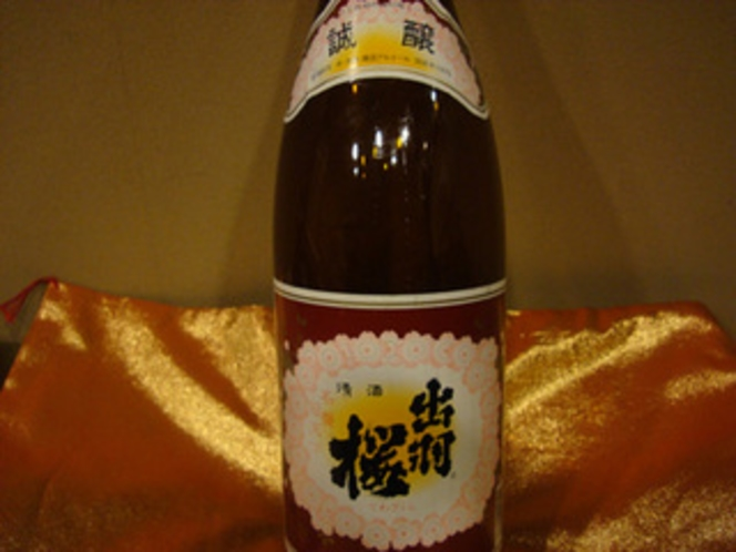出羽桜のお酒