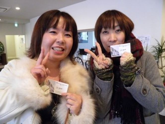 2011.01.15 長崎より