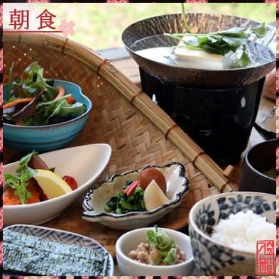 【平日限定】一泊朝食付き・5つの貸切湯無料可能な限り「生産者の見える」食材にこだわった朝食/個室食