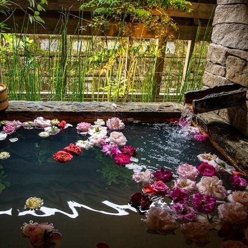ASO Rose Bathプラン