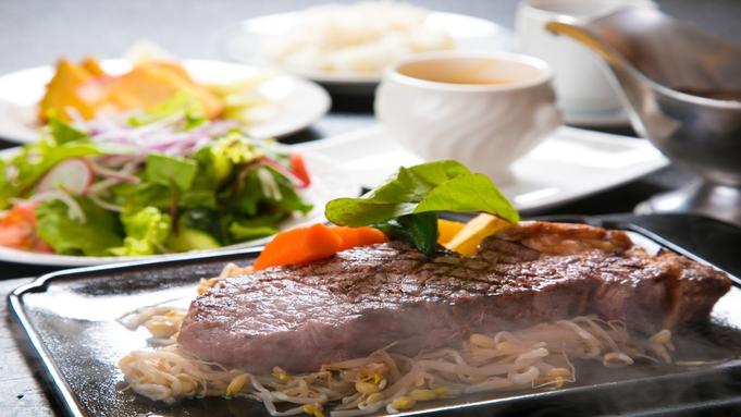 【2食付き・アップグレード】西洋料理「サンシャイン」贅沢コース。いつまでも忘れられない美味しい思い出