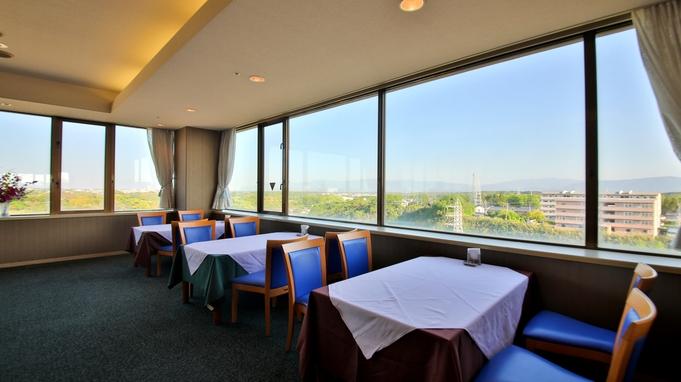 【2食付き・スタンダード】ホテル最上階で優雅なひと時を。シェフ自慢の本格西洋料理