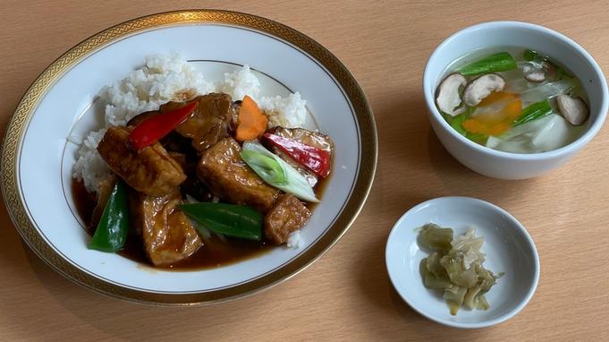 【お任せ中華丼ぶりセット&朝食付】日替りで変わる丼ぶりセット!価格を抑えたリーズナブルなプランです♪