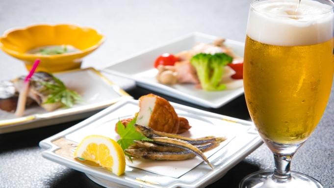 【だれやめ(晩酌)&朝食付き】気分は和食?中華?桜島鶏か黒豚餃子が選べる◎1日の終わりに1杯!