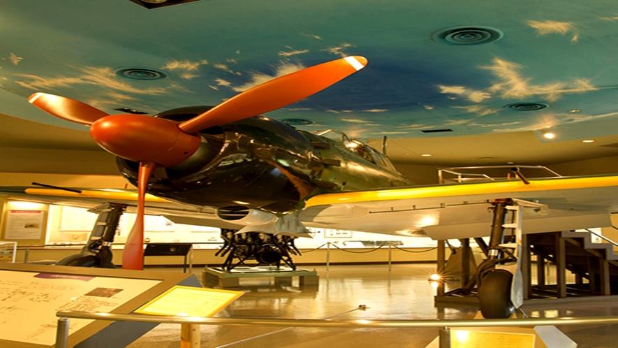 鹿屋航空資料館