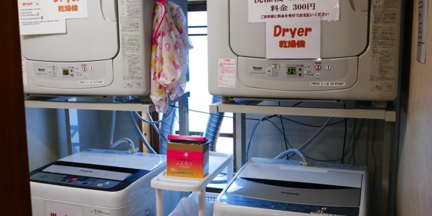 洗濯機&乾燥機 1回300円