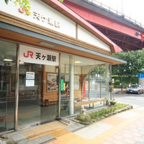 周辺~JR天ヶ瀬駅