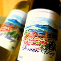 *オリジナルワイン
