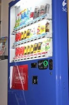 フロントの自販機