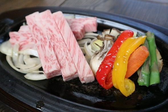 【選べるステーキ】 メインはもちろん飛騨牛ステーキ! A5飛騨牛食べつくしプラン♪