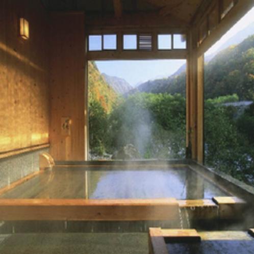 内湯大浴場(秋)