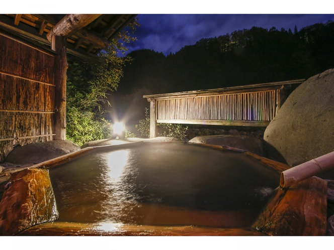 貸切露天風呂(渓流の湯)