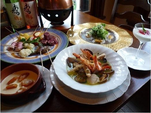ツインルーム 【2食付】 ちょっと贅沢スペシャルディナー付プラン♪