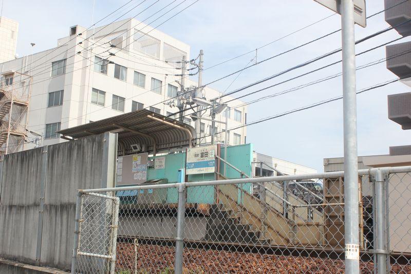 最寄のJRあわ富田駅