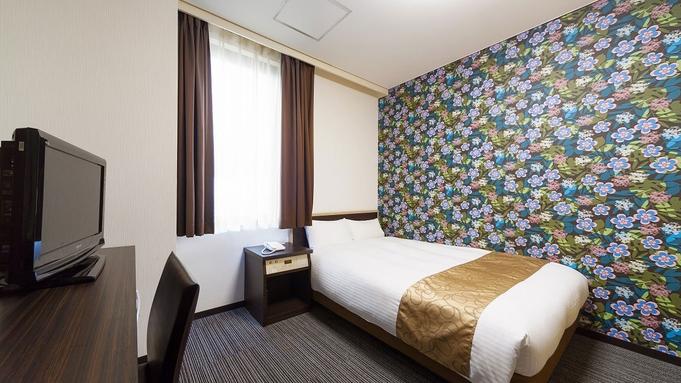 【楽天トラベルセール】【基本/食事無し】ホテルウィング新宿店の基本プラン
