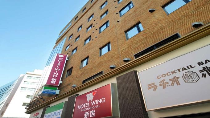 【楽天トラベルセール】【基本/朝食付】朝食に「和洋バイキング」をご用意!ホテルウィングの基本プラン