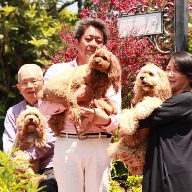「私達家族ワンモアで新しい記念日ができました☆」うちのコとつくる記念日を撮っておきの記念写真でお祝い
