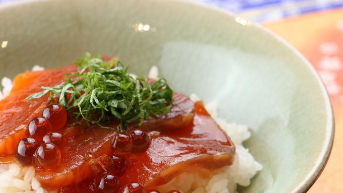 鮭・いくらを使った紅葉漬け丼&キノコと海鮮の土瓶蒸しで食欲の秋を満喫・・・♪