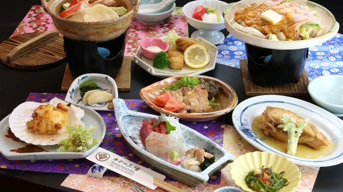 【四季彩〜shikisai〜】春夏の陶板料理岩手のブランド地鶏南部どりのちゃんちゃん焼き【1泊2食】