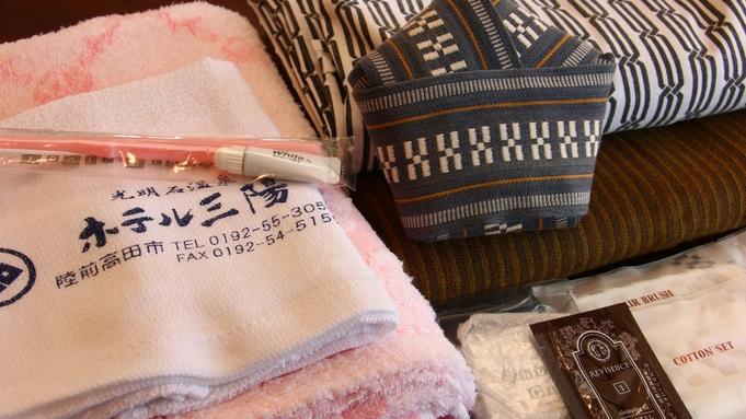 《おとな旅》〜50歳からの寛ぎ旅〜品数控え目でリーズナブル♪14時からチェックインOK【1泊2食】