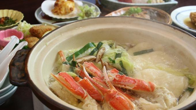 【1日1組様限定◆個室食】一番人気!陸前高田のスタンダード料理をゆっくり楽しむ【1泊2食】