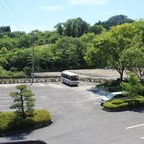 *広い無料の駐車場完備