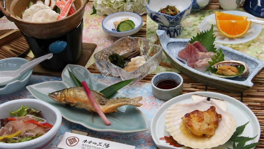気仙川の天然鮎はこの時期限定!その日釣れた新鮮な鮎をお楽しみいただけます