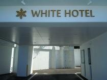 ホテル駐車場入口