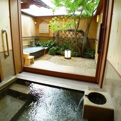 マイクロバブルで癒しの露天風呂♪貸切露天付き湯浴みプラン!