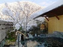 雪景色 姫の湯