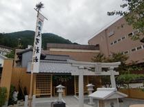 かえる神社